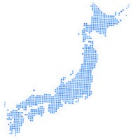 日本国内の地域